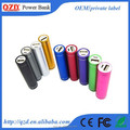 Mobile power Customer made mini bank power bank 2600 mah A grade bettery for phone for iPad