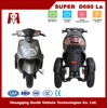 Super D680,China New Products of Factory Supply Electric Tricycle/ Three Wheel Motorcycle