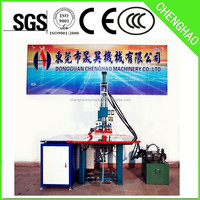 5-10KW High frequency plastic welder