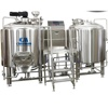 500l-800l small beer brewing heater manufacture machine