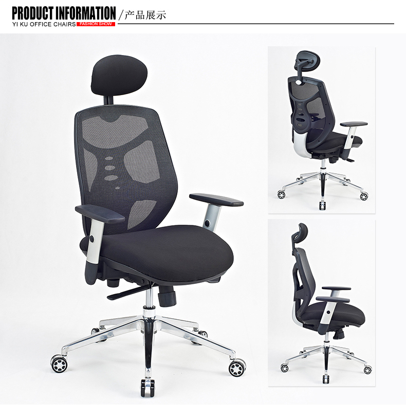 B03 Best selling HS code ergonomic office chair.html, office chair for fat people