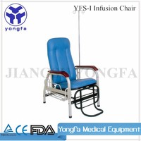 YFS-I Infusion Chair For Hospital Used Medical Infusion Chair