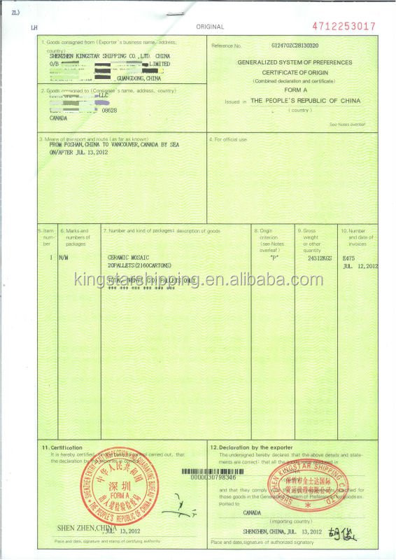 form e certificate of origin from china shenzhen/guangzhou--KINGSTAR