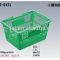 18L Hand Shipping Basket Vegetable Plastic