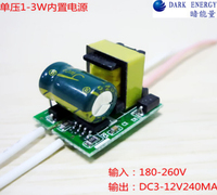 Dark energy built in led driver 180-260VAC input 3x1w led bulb driver 240ma 300ma