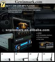 1 din 7 inch in dash car DVD GPS, ipod, bluetooth,etc.