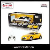 Rastar 1 24 Nissan 350Z Model 4Ch electric rc drift car 27700
