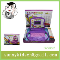 kids learning laptop children intelligent learning machine