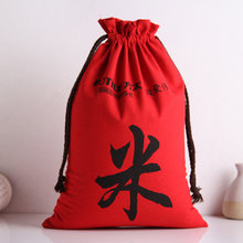 factory custom cotton drawstring bag Gift accessories bag
