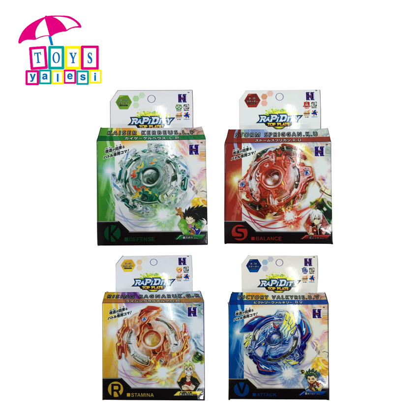 New Spinning Top Beyblade BURST With Launcher beyblade metal fusion 4d