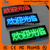 hot sale outdoor waterproof p10 single red bus led display board for message