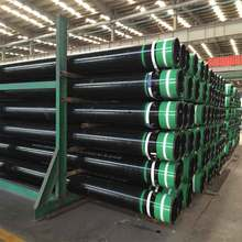API 5CT Grade L80 13cr Oil Well Casing Pipe, T95 Casing Steel Pipes