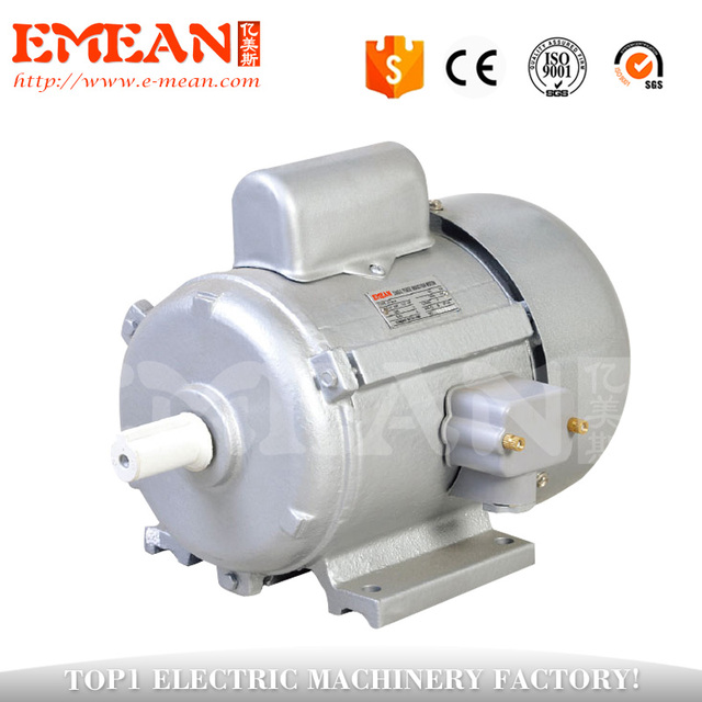 electric motor for vacuum cleaner air cooler travel motor