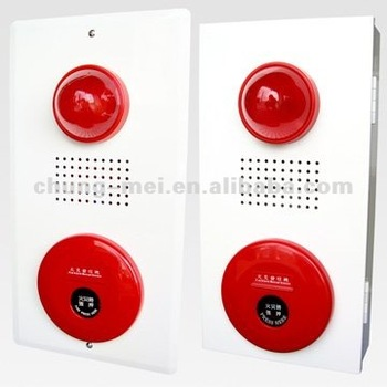 Fire Alarm Complex(P.B.L) Series Products