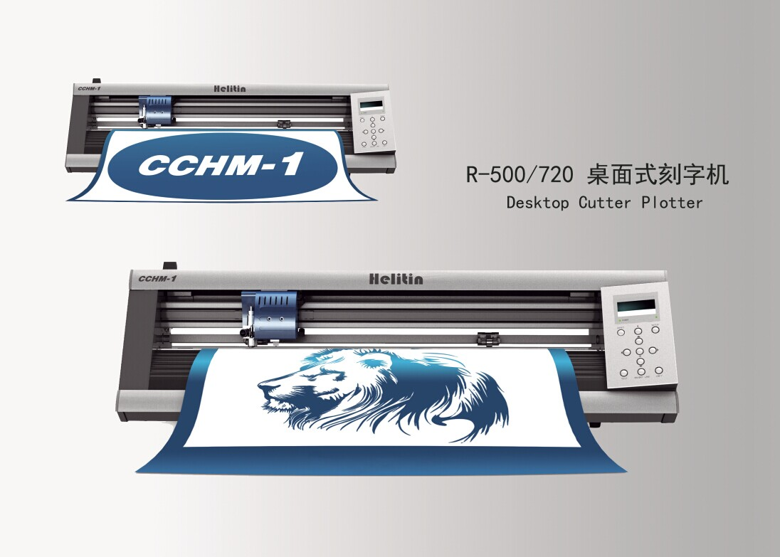 Helitin high accuracy mini automatically contour vinyl cutter R500BA