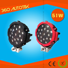 Car accessory 51w 12v led worklights off road led light work led light 12V for tractor