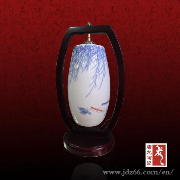 japanese style lamp image