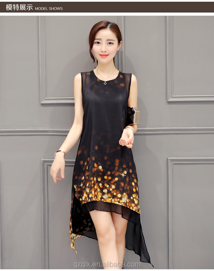 Short in front long sleeveless silk print dress sexy Slim vest skirt dovetail