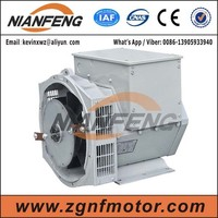 NIANFENG small brushless alternator, factory prices