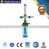 Hot Selling Factory Price Wall Medical Oxygen Regulator With Flowmeter for sale /740W series