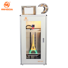 High quality 3d printer LCD lighting 3d printer China factory with wholesale price