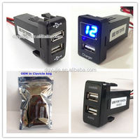 2015 new products car toyota for usb car charger