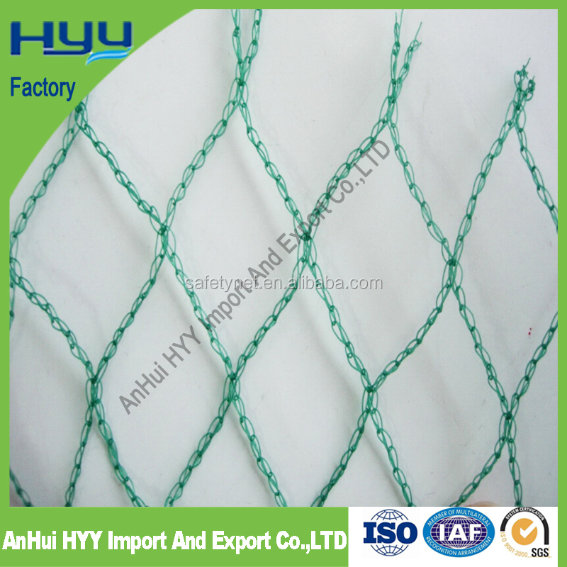 anti bird net for farm use