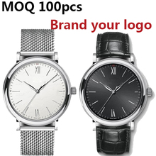 Europe original brand manufacture watches companies ap stainless steel watches