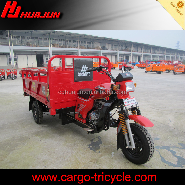 China manufacturer adult tricycle 3 wheel car cargo motor trycycle 250CC zongshen engine