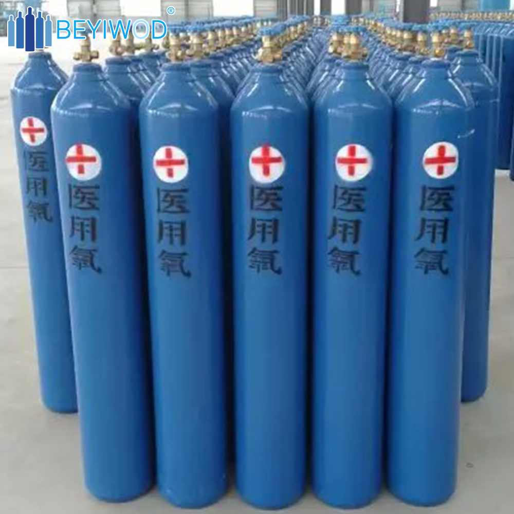 High Pressure Nitrogen/argon/acetylene/oxygen/co2 /helium Cylinder ...