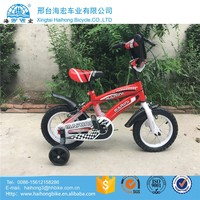 More popular custom Kids Bikes with four wheel / Netherland children Beach Cruiser Bike / Children Exercise Bicycle for 4 years