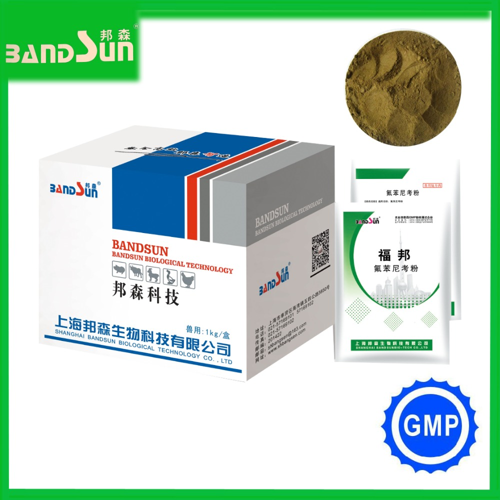 antibiotic powder dairy cattle feed supplement veterinary products for poultry