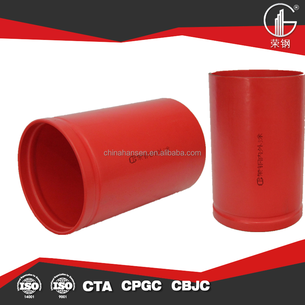 Plastic coated steel pipe chinese supplier 4inch pe coated steel pipe