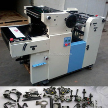 Automatic Digital Offset Print Press