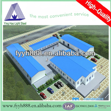 cheap prefab houses made in china