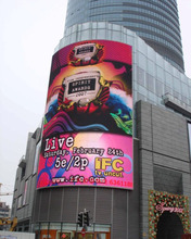SRYLED manufacturer mr p12 big billboard/outdoor led-display with wholesale price