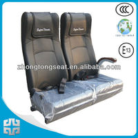 Boat Seats For Sale ZTZY3170A Passenger