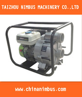 Energy Saving Circulation Pumps 12v car air compressor air pump