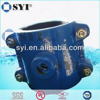 SYI Brand Ductile Cast Iron Pipe Saddle Clamp