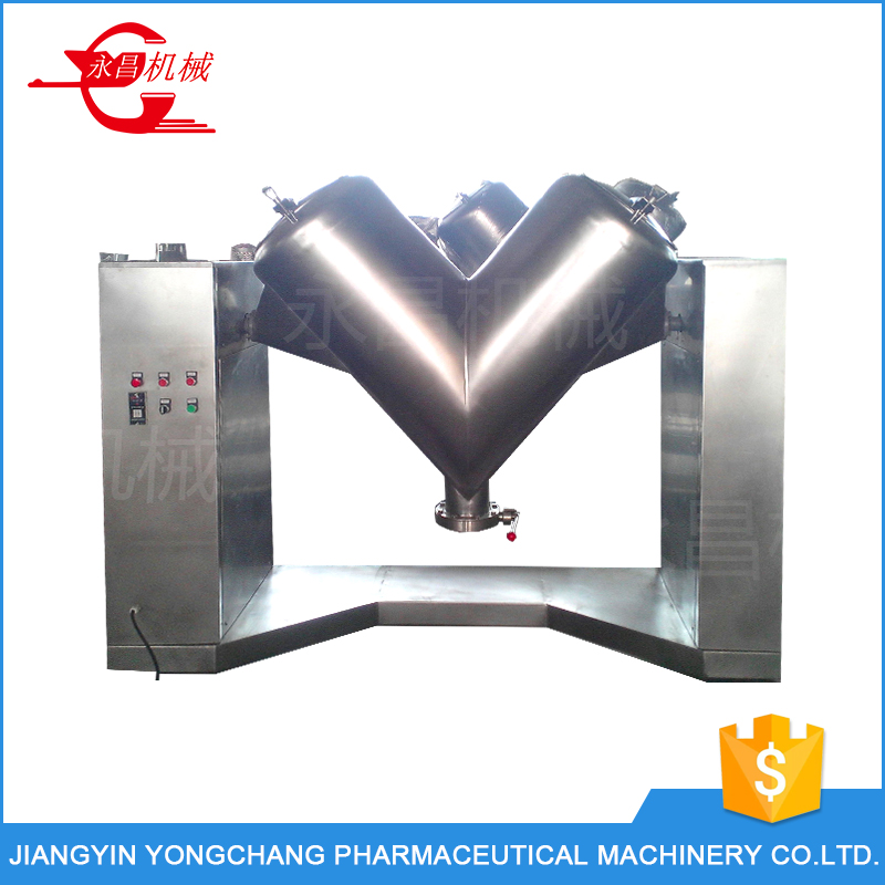 V Shape Mixer / V Shape Powder Mixing Machine / Powder Blending Equipment