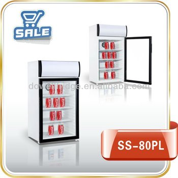 80L display cooler beverage cooler
