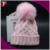 wholesale fashion lady baby pink fox fur pom hat wool knitted hats with matching fur ball