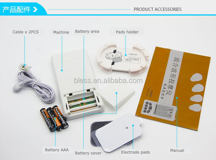 best tens machine for back