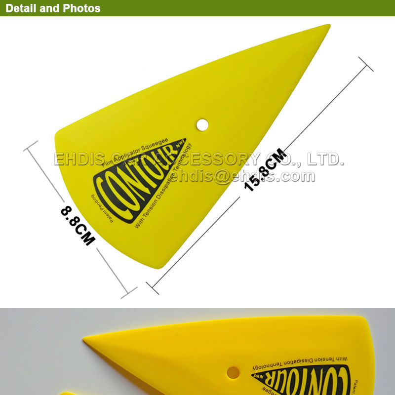A29 Yellow Contour Squeegee