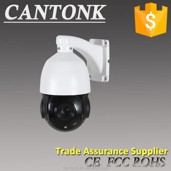 High Speed Dome Camera with IP66 Vandalproof outdoor remote security cameras