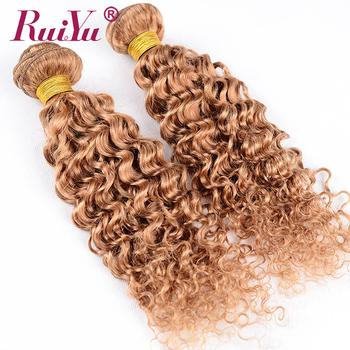 Good quality fast shipping human hair cheap hair extensions view good quality fast shipping human hair cheap hair extensions pmusecretfo Image collections