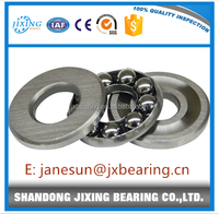 thrust ball bearing 52224 / ball bearing with chrome steel