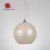 Global soft shell single pendant light