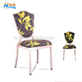 wholesale metal aluminum design hotel banquet dining chair