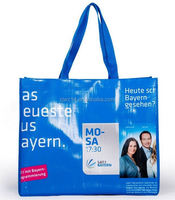 2015 cheap custom laminated advertisement non woven bag/ promotion pp nonwoven shopping bag